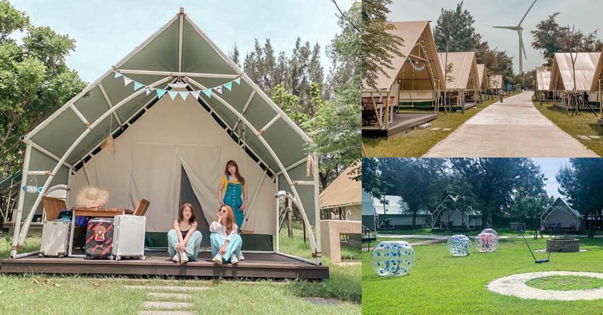 露營越來越豪華!台中「向海那漾」緊鄰大海,時髦造型帳篷太網美啦!