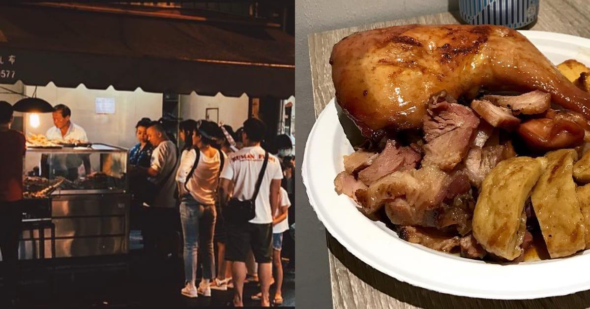 台南宵夜推薦「上好烤魯味」,「先滷再炭烤」老饕都愛!必點招牌雞腿第1名