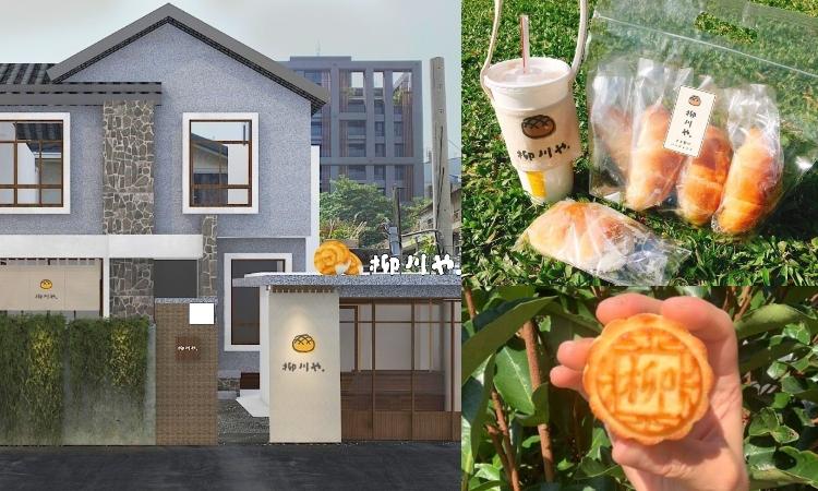 菠蘿長在頭頂上!台中51年老宅翻身超人氣打卡景點,CP值超高挑戰日本麵包店