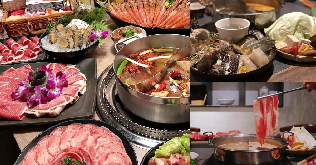鴛鴦鍋湯頭如何選?編輯精選5家熱門火鍋店,除了麻辣外另一款必吃「獨門湯頭」是它!