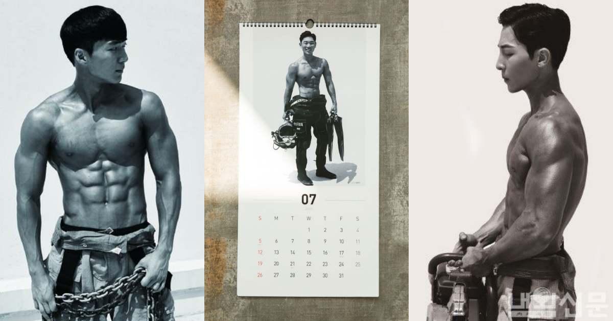 是來打火還是縱火?2020最勸敗的「韓國消防猛男月曆」來了,這肌肉不適合穿衣服!