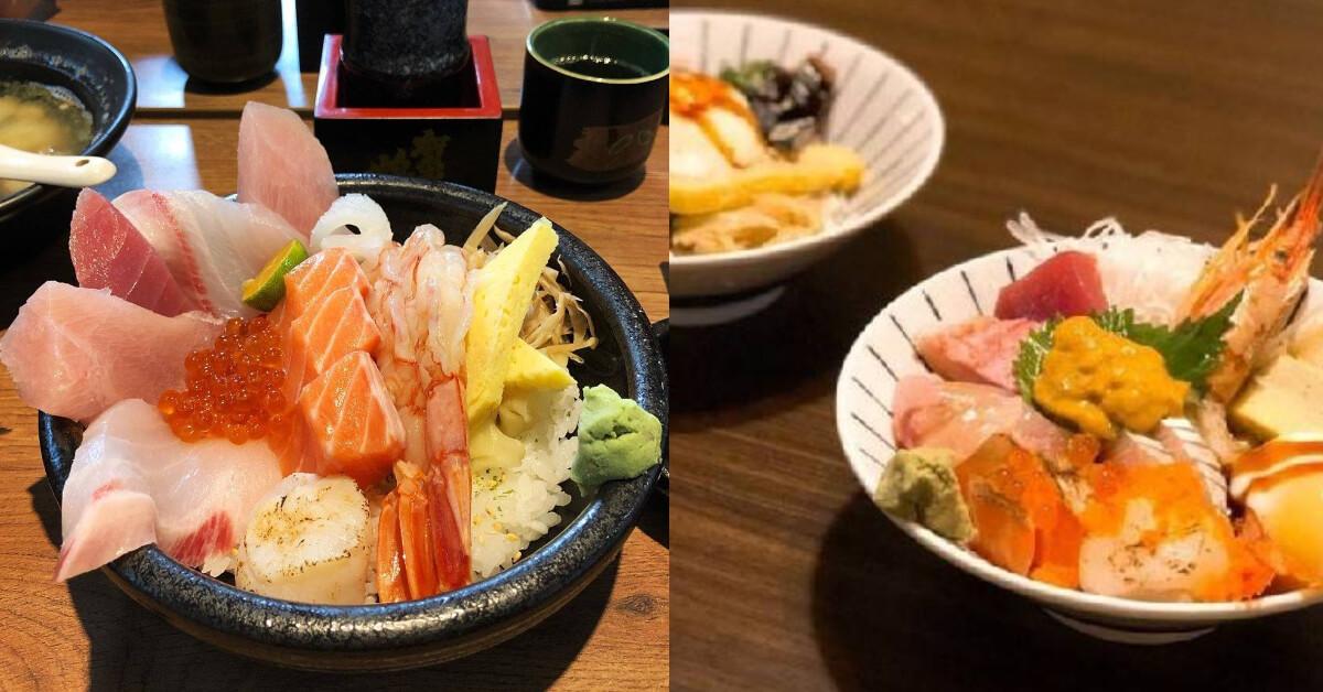 永春捷運站7間生魚片丼飯大PK!比浮誇、比豪華、也比價格,海膽和鮮蝦只收你200元!