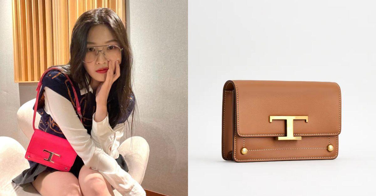 Tod's包包推薦「三用腰包」!腰包、肩背及斜背,Red Velvet Joy到蔡詩芸也愛它的一物多用!