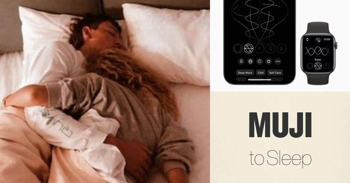 失眠怎麼辦?重度失眠者推薦5款「助眠App」,木頭燃燒、下雨、 小狗吃零食...祝大家每晚都有好夢!