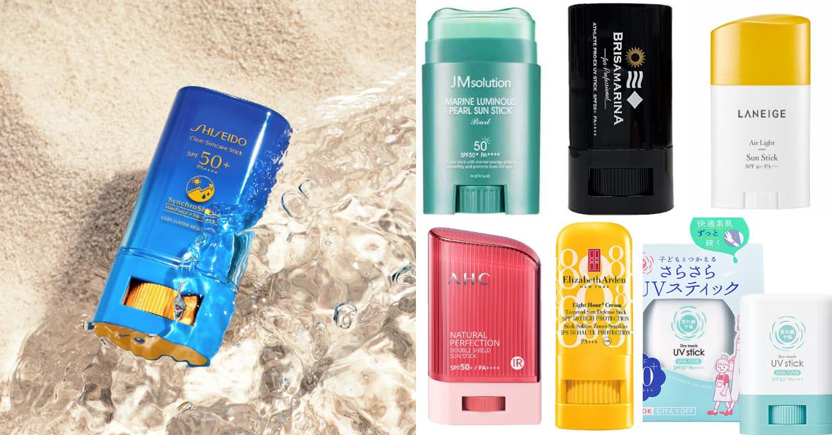 防曬棒品牌推薦Top10!雪肌精 、AHC 、Brisa Marina...Shiseido強調96%可生物分解
