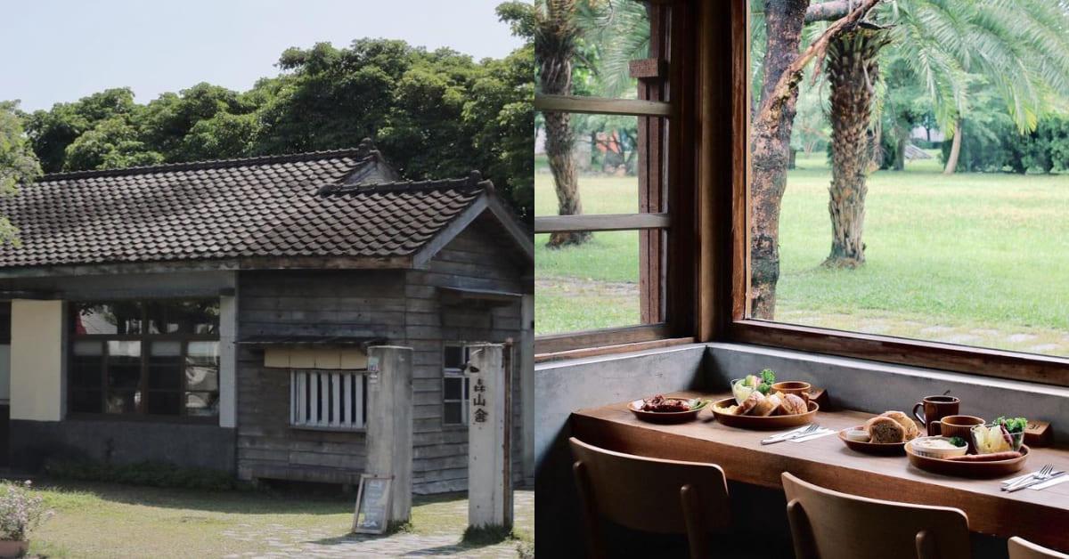 花蓮早午餐推薦「森山舎」,草原環抱日式老宿舍,「自栽自做」法式吐司是大自然賞賜的美味