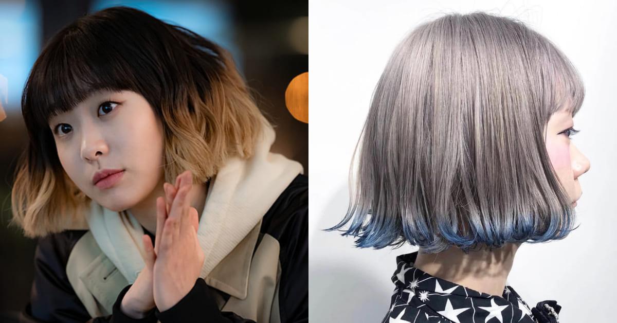 2021染髮推薦「裙擺染」,金多美同款不退燒!高級時尚感人見人愛