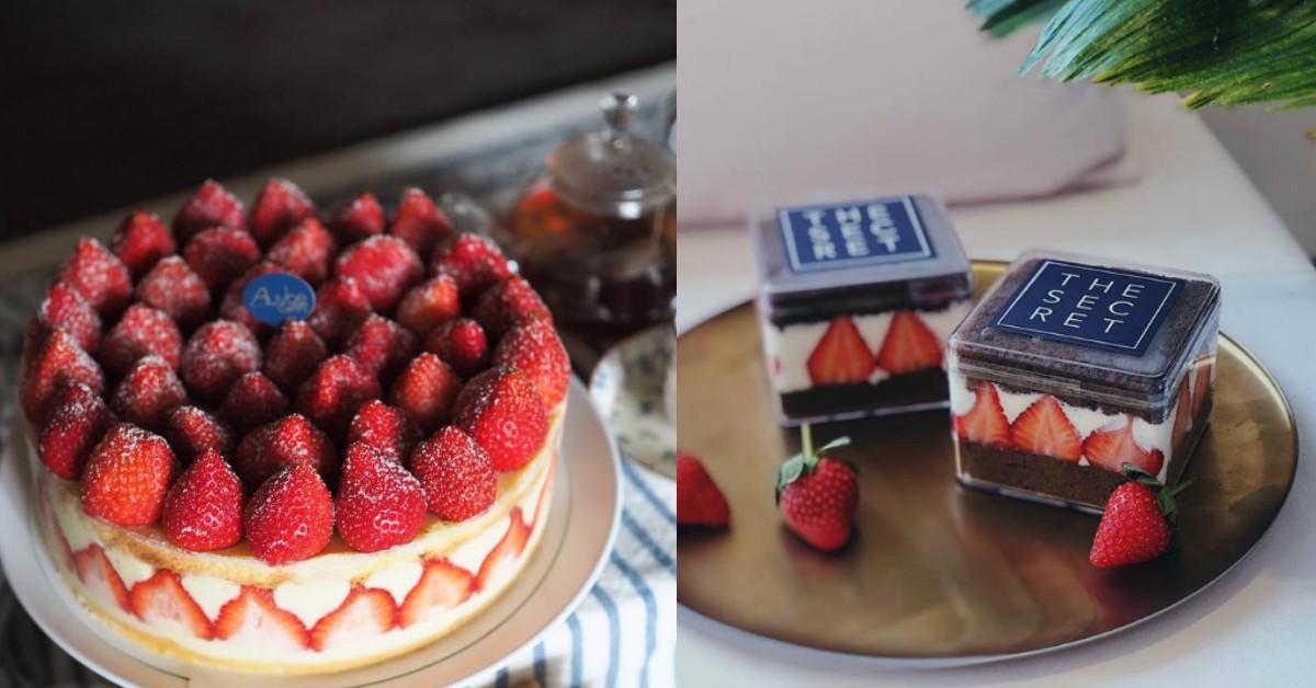 草莓季又到了!全台6間草莓甜點推薦,下午茶就吃它