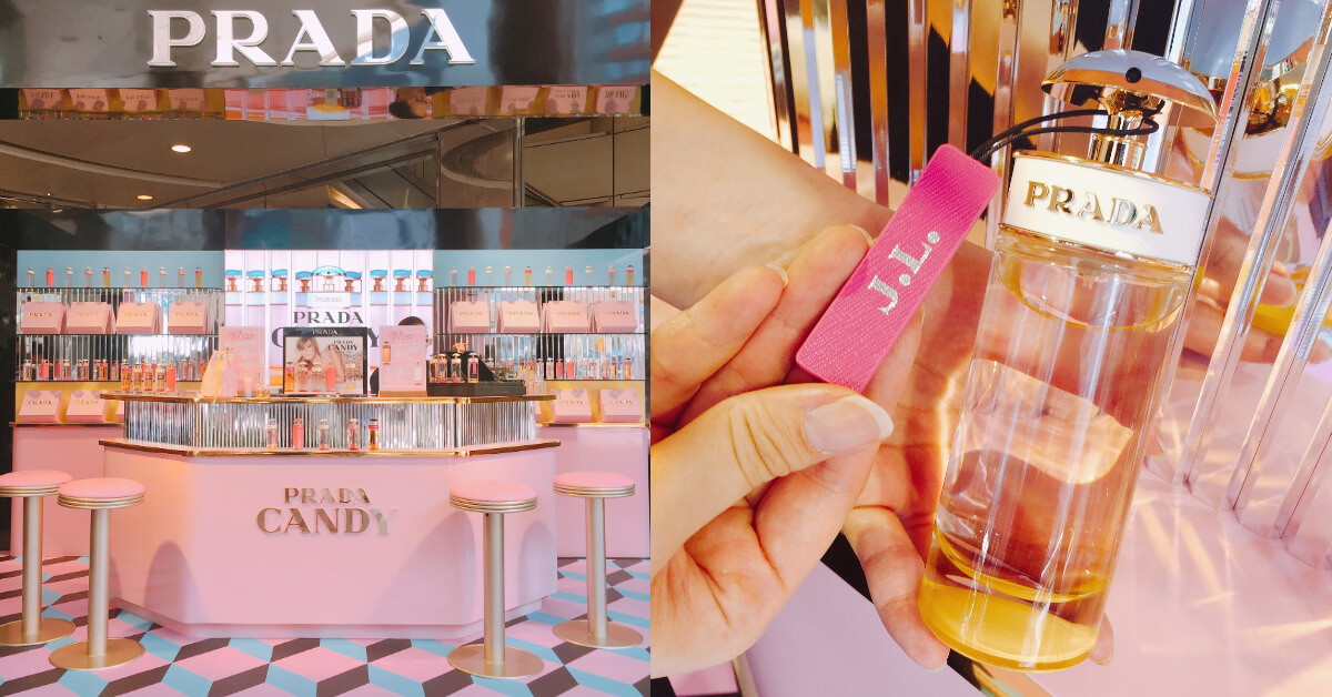 Prada以Candy家族為主題,打造粉嫩快閃bar,客製皮格標籤再次登場!