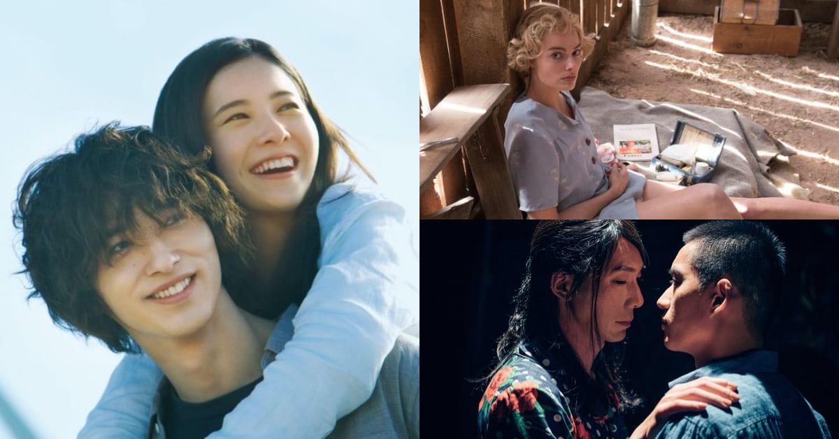 1月片單來勢洶洶!國片《迷失安狄》話題登場,「小丑女」瑪格羅比從影最狂放佳作《末路狂奔》