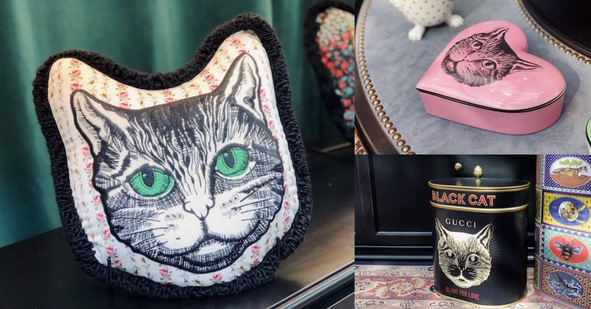 貓奴注意!Gucci又來燒荷包,貓咪圖紋抱枕、收納罐、瓷盤超可愛