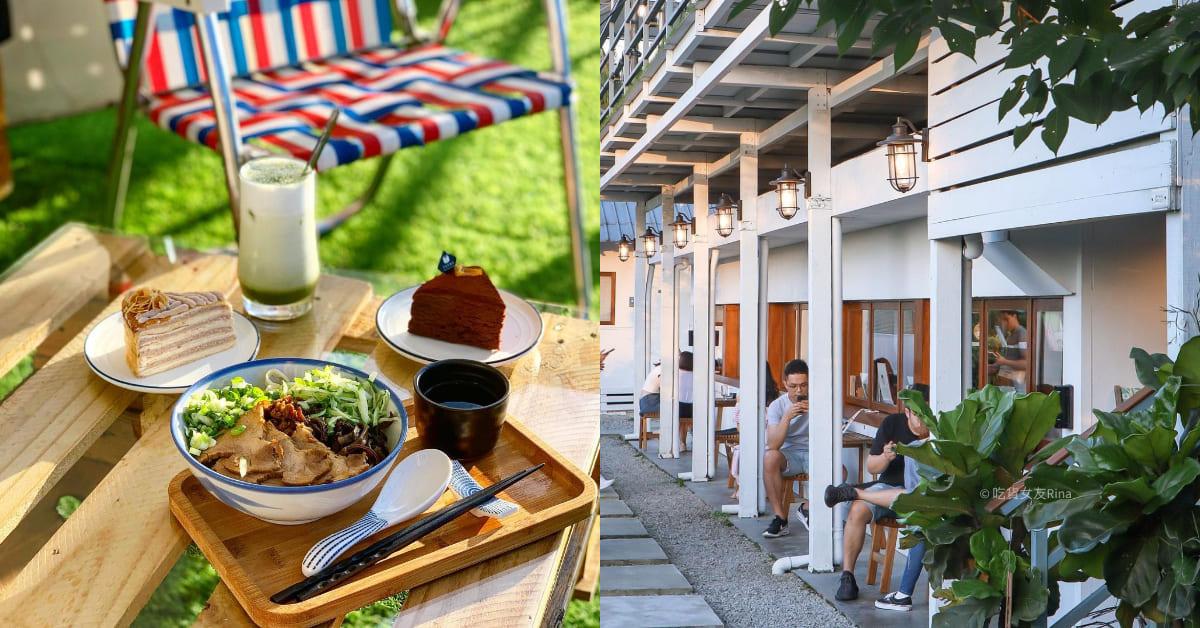 文山區咖啡廳「生活在他方」,貓空、北市美景一覽無遺、帳篷內享用招牌千層蛋糕很幸福