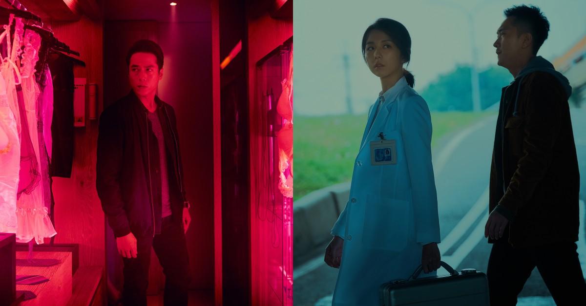 金獎陣容莊凱勛、邵雨薇領銜主演!限制級重口味恐怖片《緝魔》暑假登場
