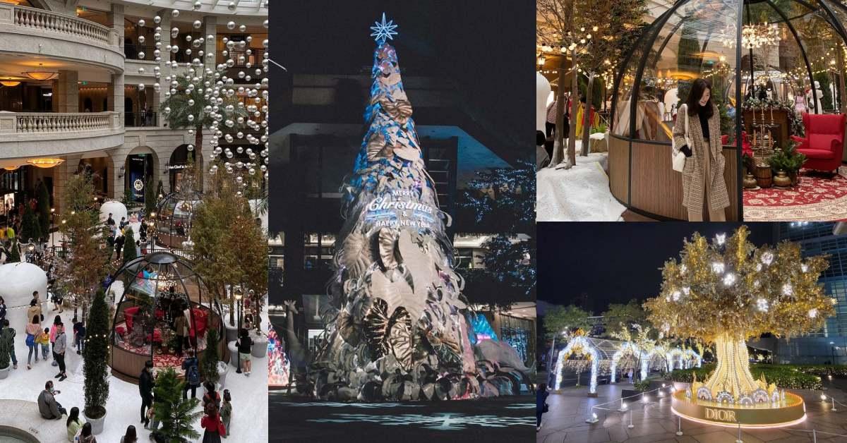 2020台北「聖誕打卡點」推薦Top10!除了新北耶誕城,這裡的聖誕樹全台最美,還紅到外國去