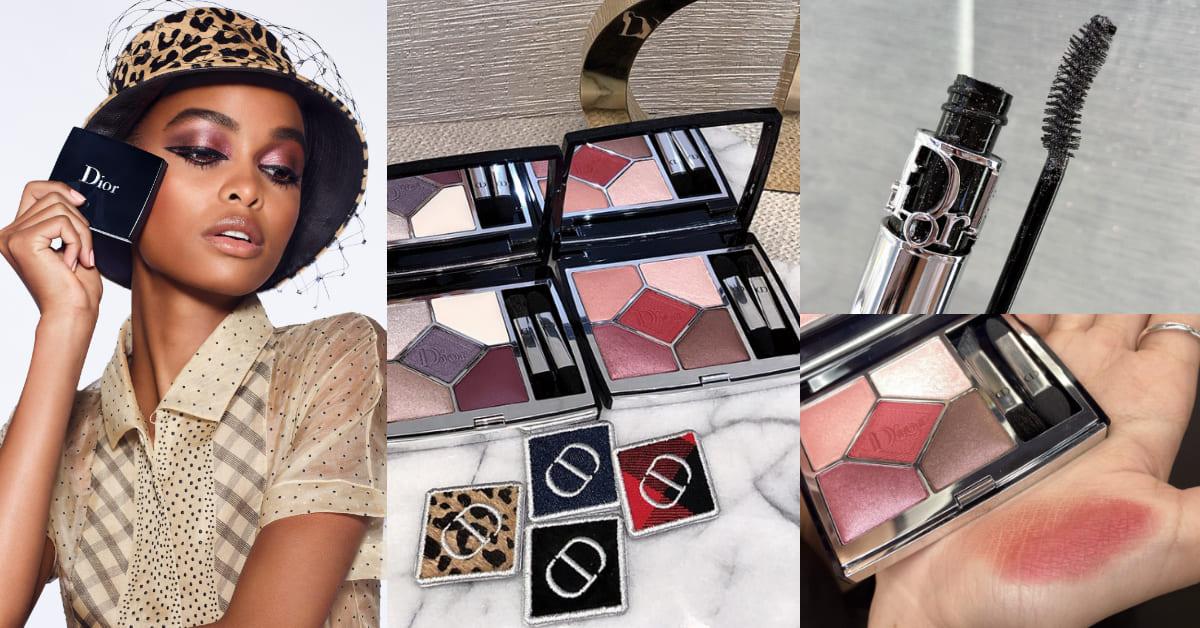 Dior「經典5色眼影」不乖了!眼彩風格大換血,豹紋、鎖鏈腰帶,要優雅or狂野任妳選