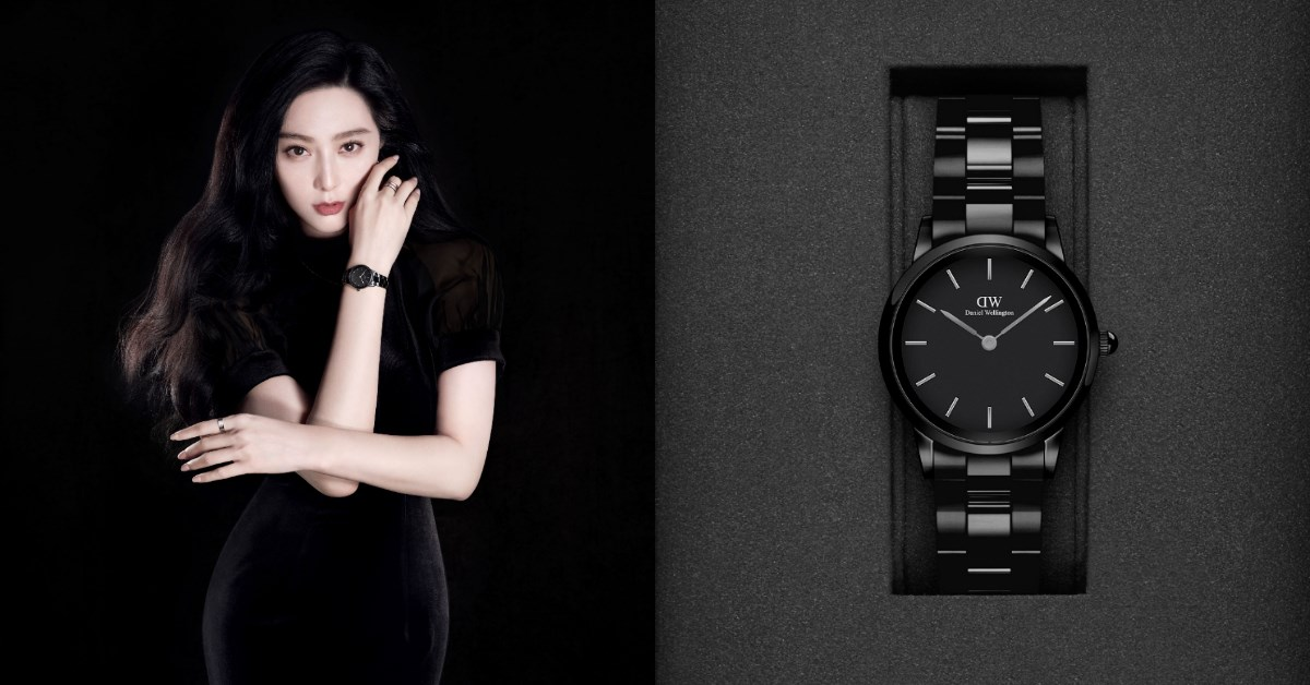 Daniel Wellington手錶范冰冰也愛!女神親戴「陶瓷錶」,全黑百搭、萬元有找!