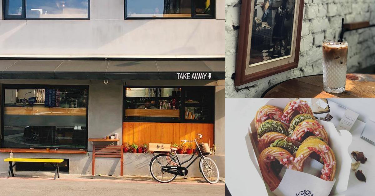 帶你秒飛韓國!9家台灣的韓式咖啡館大特蒐,讓你彷彿置身在首爾街道