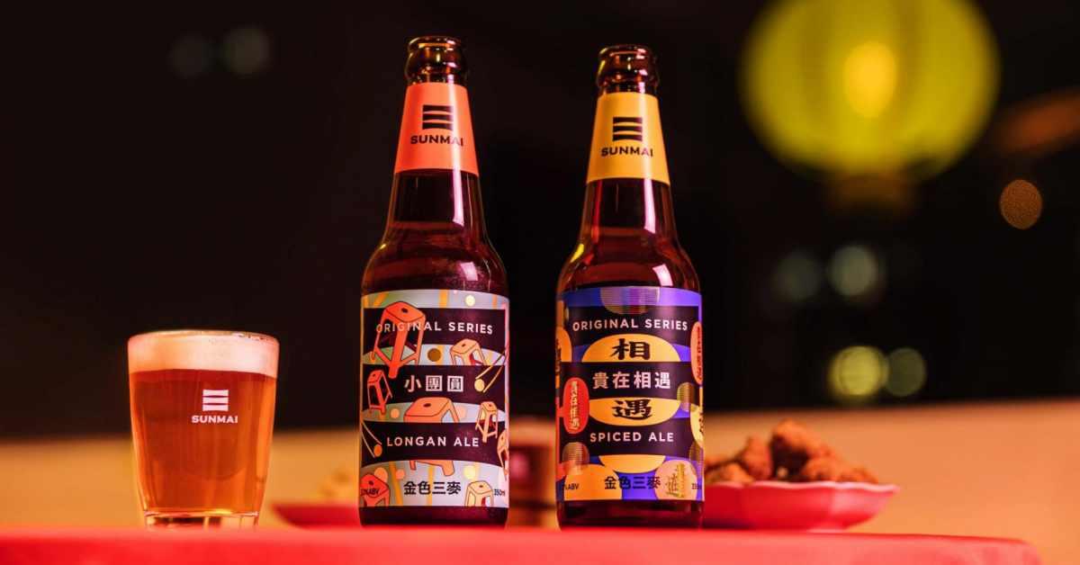 台灣在地精釀啤酒「SUNMAI」推團圓系啤酒!冬日聚會就跟姐妹來「喝一杯」