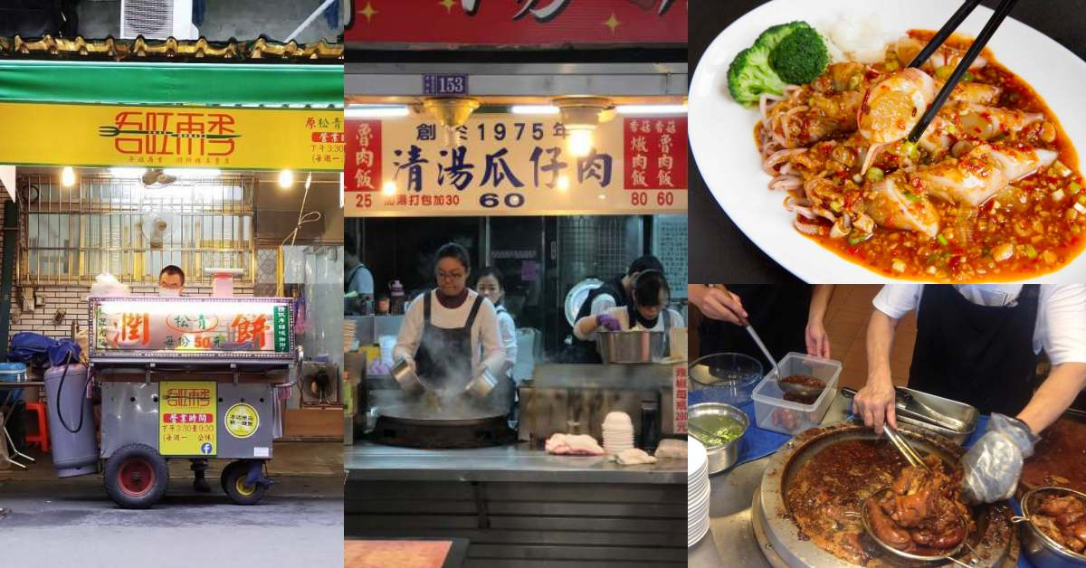 2020「米其林必比登」完整名單出爐!萬華「華西街」7家入榜成為最多平價美食一條街!