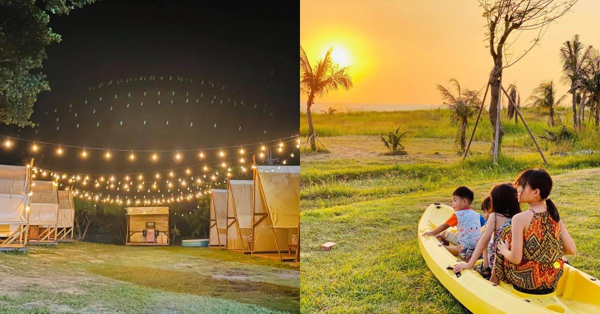 高雄「野餐秘境」迎接最美日落!不僅能在大草原上野餐,旁邊還有一大片海!