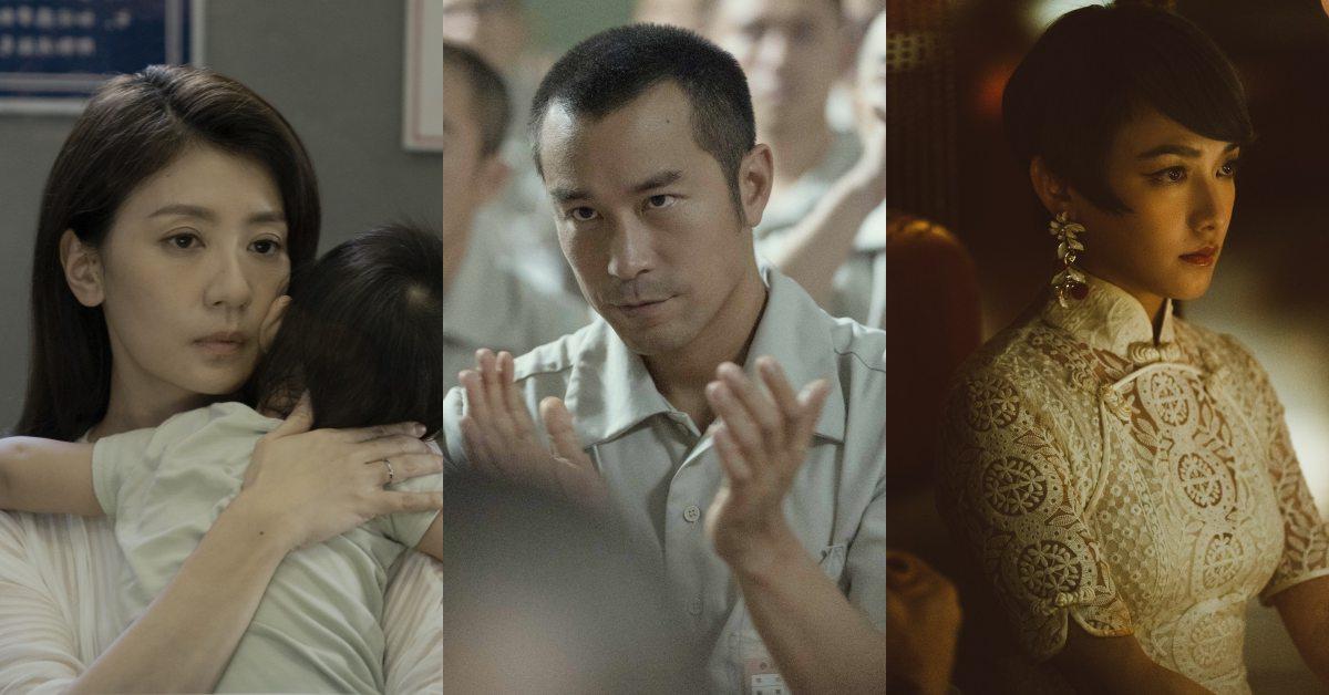 賈靜雯、張孝全、王柏傑Netflix新戲《罪夢者》!黑道愛恨情仇、男神兄弟情,6大追劇亮點整理
