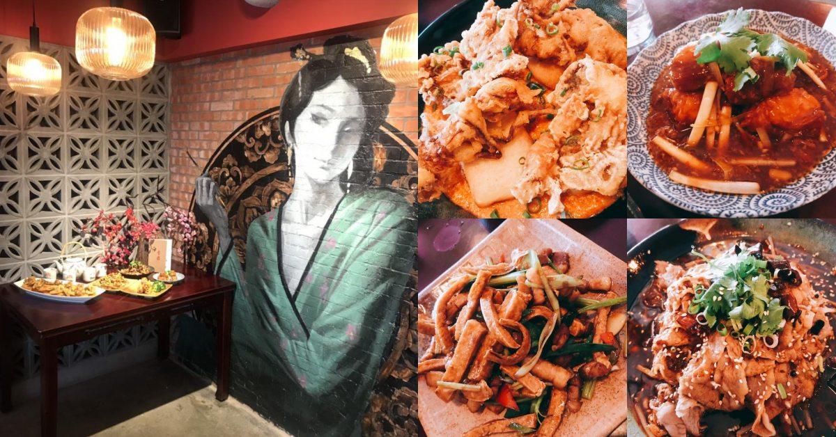 超特別的中式餐酒館來報到!台北東區《青樓》讓妳彷彿走進時光隧道