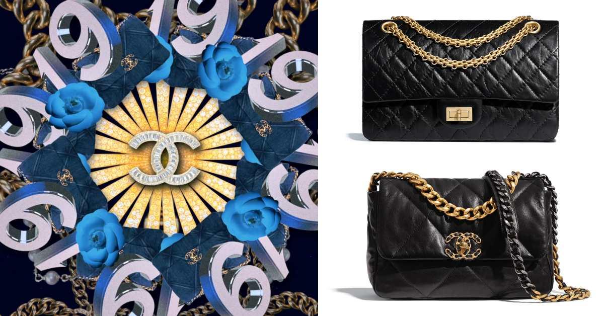Chanel 65年來經典包款大集合!2.55、流浪包到19這5款包妳認識幾個?
