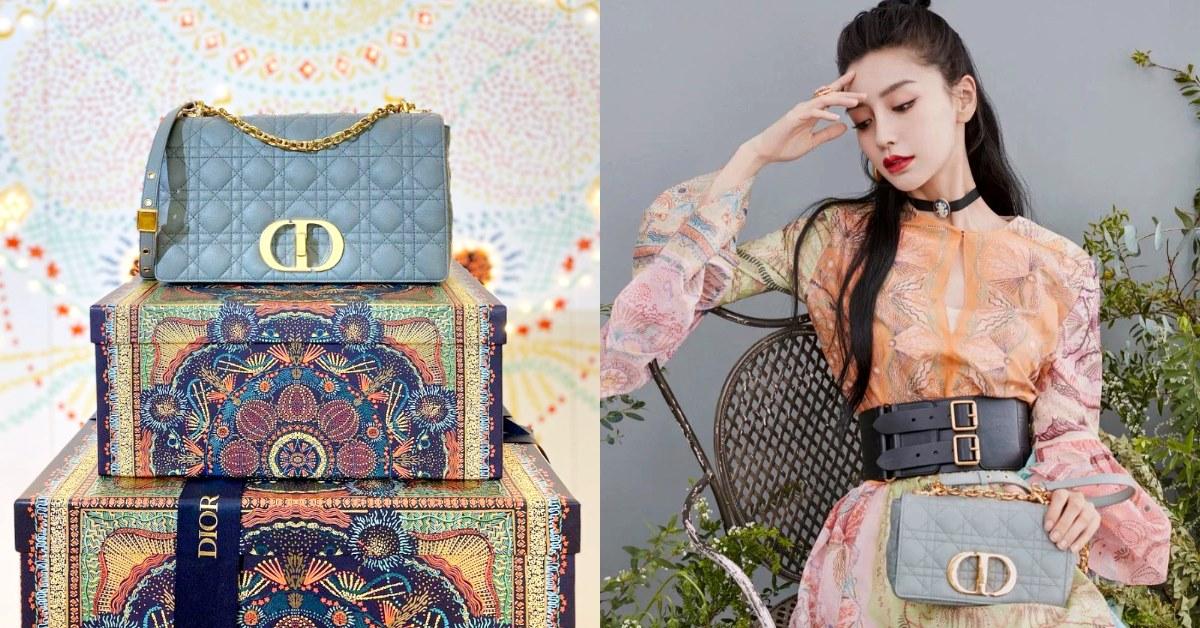 Dior包包推薦「Caro」!鍊帶翻蓋包全新推出 ,秀智、Angelababy、新木優子...最愛這一色!