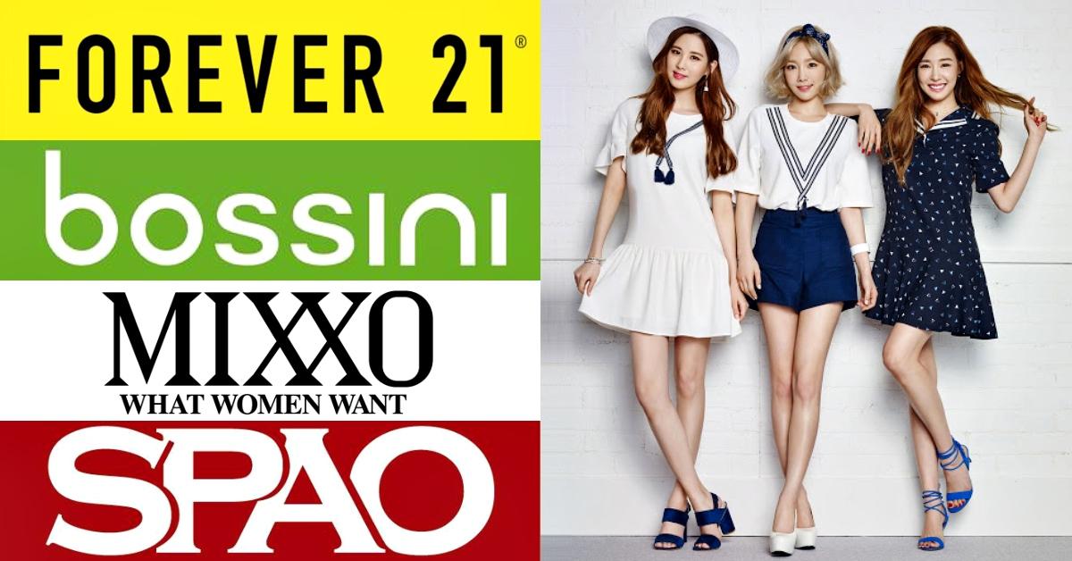 從 Forever21 到 Bossini 相繼撤出台灣!這一年來「快時尚」不再是萬靈丹?這3個錯誤成關鍵