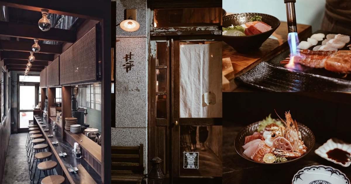 台南「十平zyuu tsubo」真的只有10坪!超迷你老屋變身當紅日式餐館,營業僅5小時吃到算運氣好