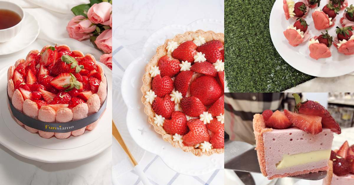 DIY手做甜點「草莓系」馬卡龍、蛋糕!美到讓人窒息的Funsiamo,手殘人也能變甜點大師