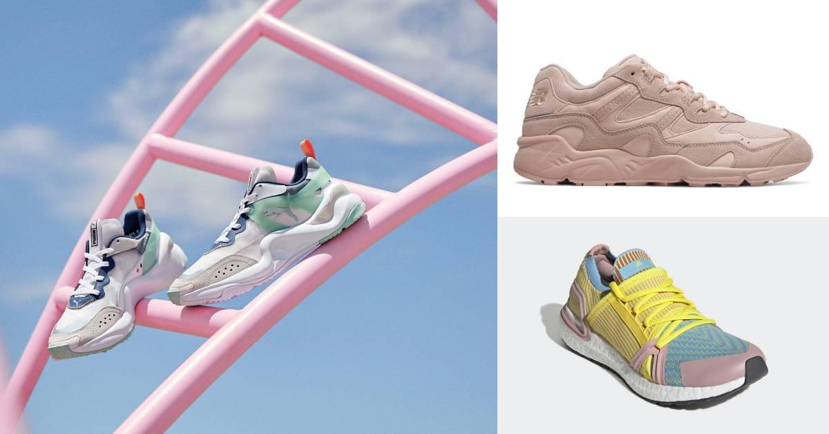 2020年春夏球鞋大勢色「糖果粉」,看Puma、愛迪達到New Balance穿上立馬變長腿妞