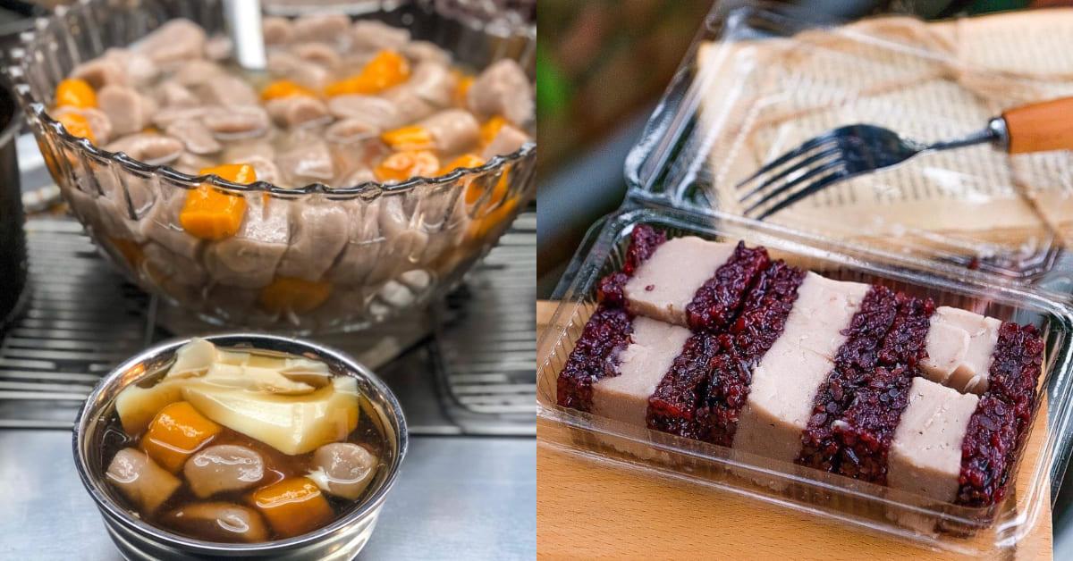 台北古早味甜點Top5,芋頭紫米糕排隊都不一定吃得到,超大芋圓讓咀嚼控們都發瘋啦!