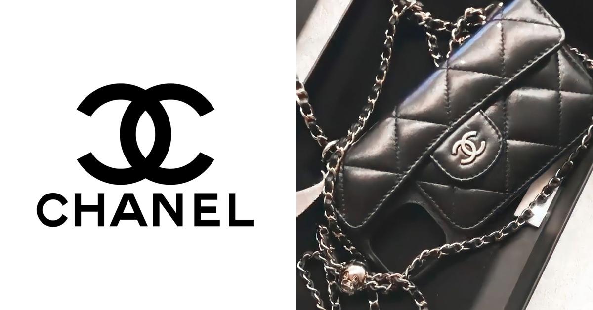 Chanel包買不起?2021最新爆款「背帶手機殼」,台灣竟也買得到!