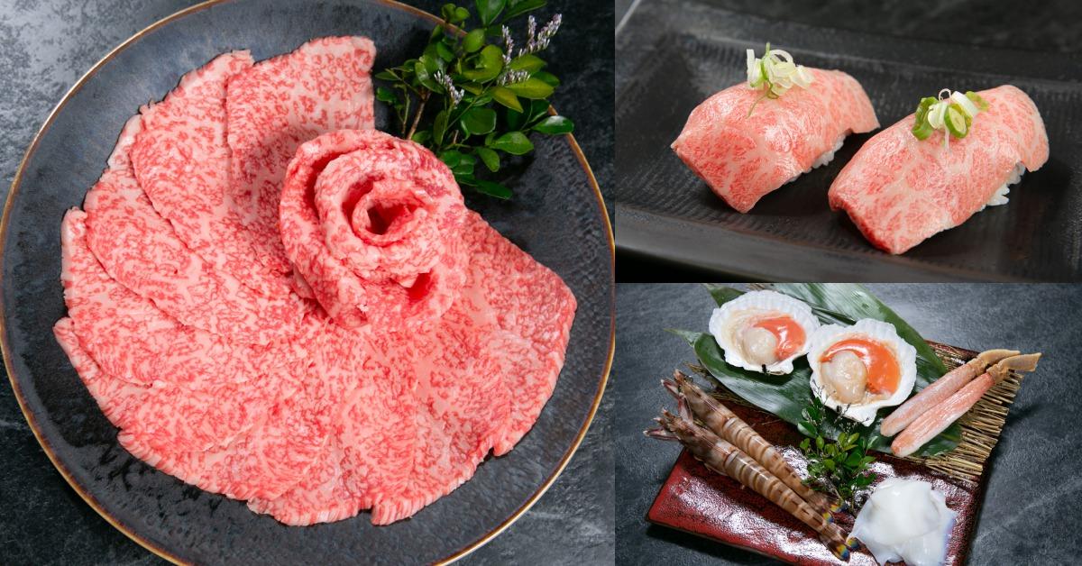 《旺盛苑和牛燒肉》正宗日式燒肉登場!全店9+等級和牛、私房選肉簡直人生享受