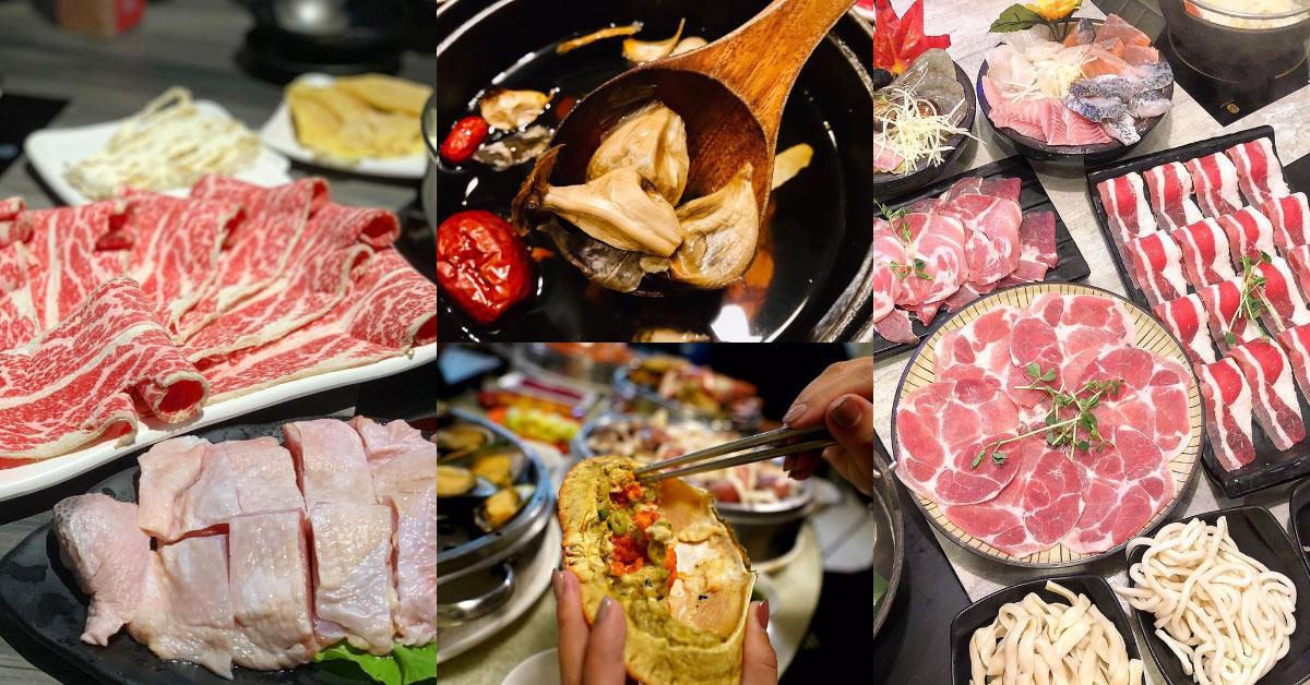 捷運新莊站10間高CP值火鍋推薦!法式雞湯、麻雕鍋、肉骨茶、海鮮塔,今晚你想來點什麼鍋?