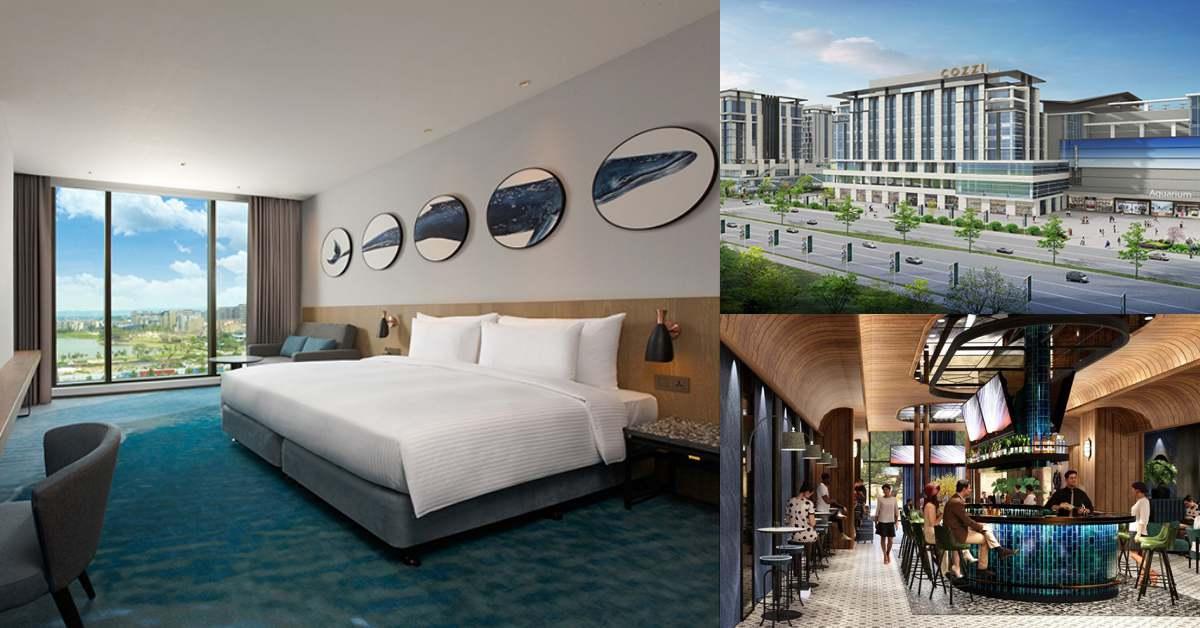 桃園青埔Xpark水族館當鄰居!「COZZI和逸」把碼頭搬進五星級飯店,還有室內BBQ野餐區!