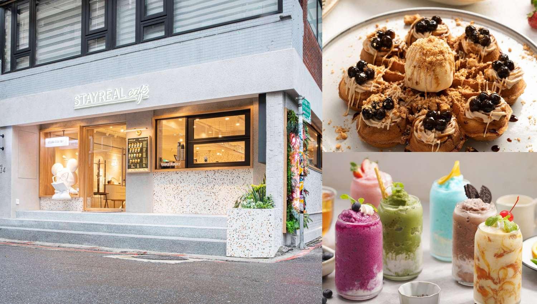 五月天粉絲快衝!阿信與不二良合作《StayReal Café》新址開幕,振興東區商圈!