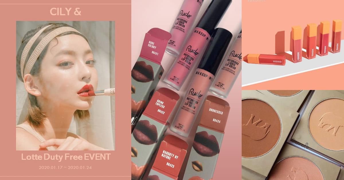 康是美店員才知道!泰國當紅美妝、韓國超夯奶茶腮紅,5大隱藏版彩妝品牌這裡獨賣