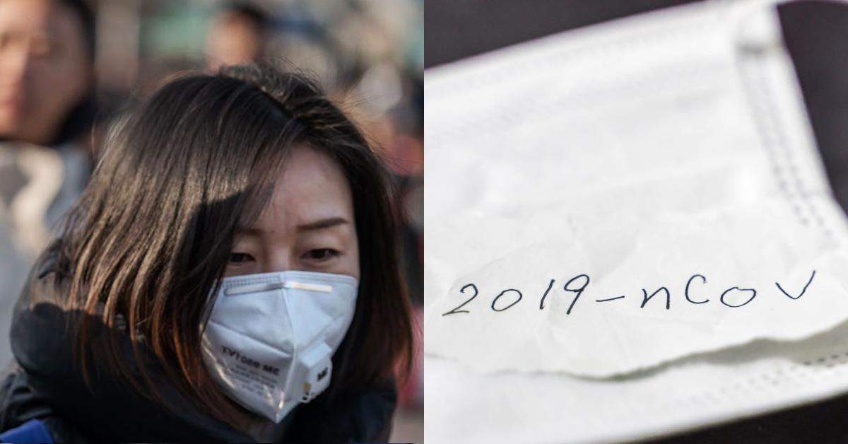 【克編雜記】面對武漢肺炎,或許「人性」比病毒更可怕!
