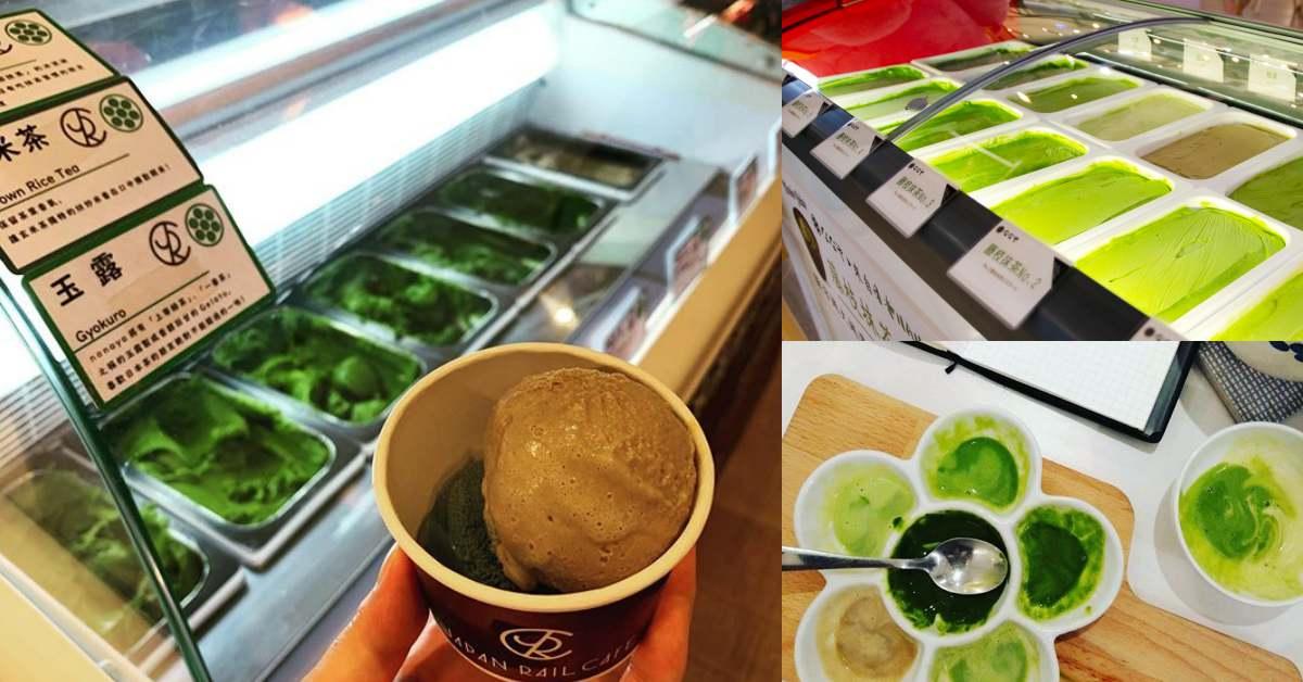 抹茶控注意!日本「JAPAN RAIL CAFÉ」限時快閃板橋大遠百,「世界最濃口味」這裡才吃得到!