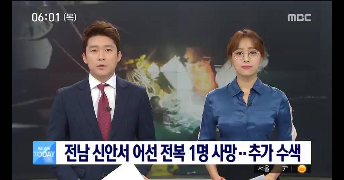 韓國女生沒化「全妝」就等於「不專業」?韓國興起新女性運動