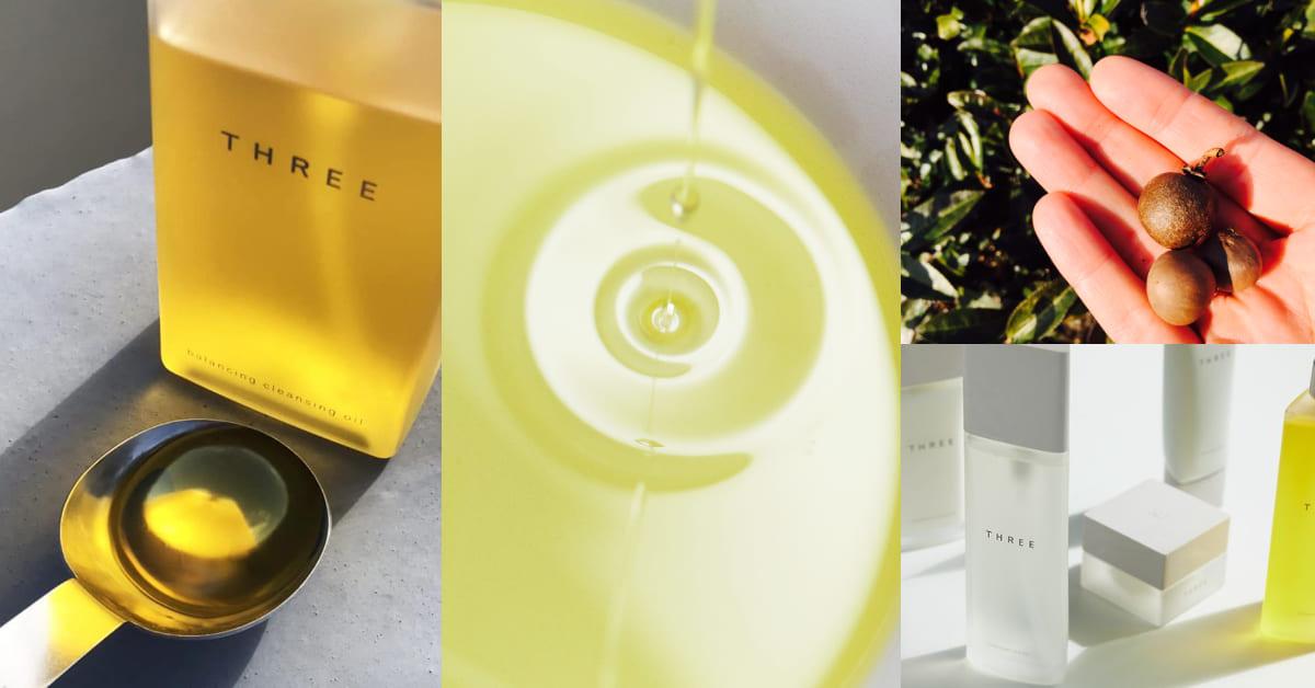"""【妝同學上課6】日本Three單靠「一罐油」打趴專櫃市場,簡約設計藏獨門""""銀白比例"""",號稱「最新鮮保養品」"""