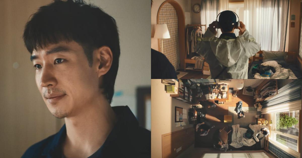 Netflix原創韓劇《我是遺物整理師》號稱2021催淚第一名!《愛的迫降》陳俊翔、李帝勳從影最感動演出