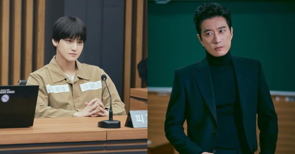 2021韓劇推薦《Law School》!影帝金明民、F4金汎雙金演出,《寄生上流》的她也登場