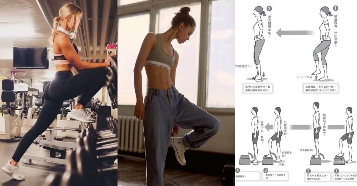 懶人必學宅運動!每天100秒「3招骨力鍛練」,讓你變瘦又回春!