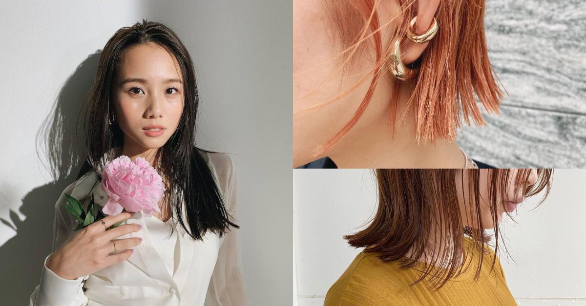 「性感微濕髮」2020還在夯!日本女生之間流行的「濕髮」,日雜的空氣慵懶感就靠這樣輕鬆打理!