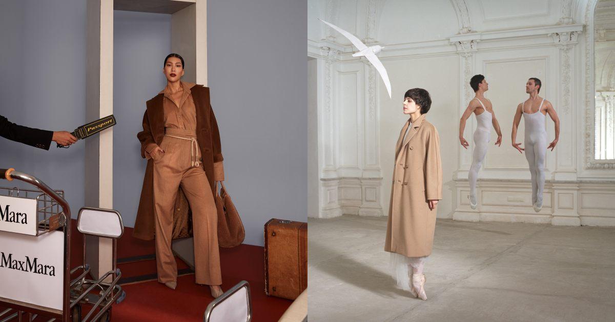 【10Why個為什麼】MaxMara 大衣就是要買這件!「101801」大衣用這10點讓稱霸39年