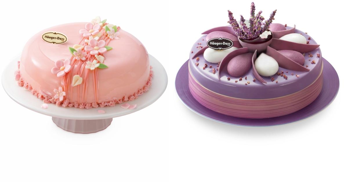 美到眼花撩亂捨不得吃!哈根達斯推出櫻花草莓、薰衣草優格等七款母親節蛋糕