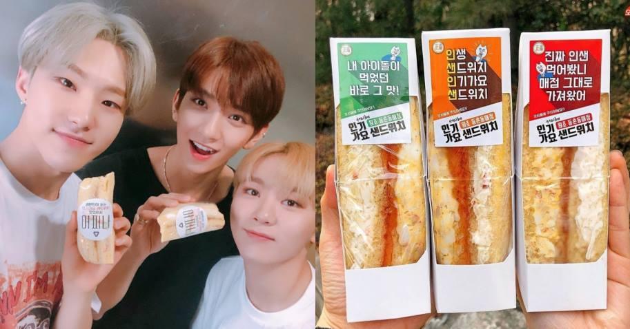韓星不吃就無法登台?風靡韓國的「人氣歌謠三明治」到底魅力何在?